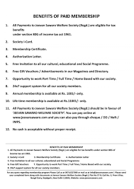 Employee Warning Notice | Forms Pinterest Separation Form Template ...