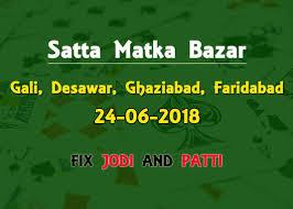 Ghaziabad Chart 2018 Gali Desawar Faridabad Ghaziabad Fix Jodi 24 06 2018
