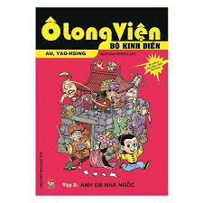Combo Ô Long Viện - Bộ Kinh Điển (12 Tập) - Truyện Tranh, Manga, Comic Tác  giả Au Yao-hsing