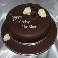 Happy Birthday Cake For Brother Write Name Rapi Cake Gallery