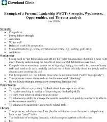 personal swot analysis essay co personal swot analysis essay