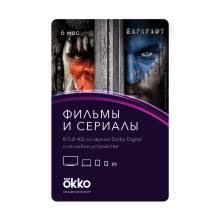 Цифровое и спутниковое ТВ, купить по цене от 309 руб в ...