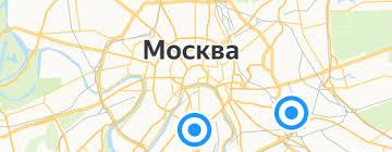 <b>Подносы</b> LEANDER — купить на Яндекс.Маркете