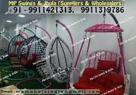 outdoor swing rattan wicker swing metal swing metal garden swing india