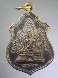รหัสสินค้า เหรียญพระพุทธ 1265 เหรียญพระประธาน วัดคลองเตย - พระพุทธโสธร  สร้างปี 2513 - Antig-amulet : Inspired by LnwShop.com