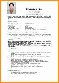 Sample Birth Certificate Andhra Pradesh India New Perfect Sample