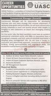Commercial Manager Job At United Arab Shipping Company Karachi