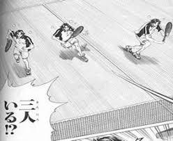 「テニスの王子様 消えるサーブ 不二」の画像検索結果