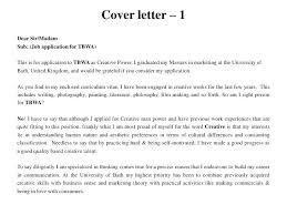 Creative Cover Letter Samples For Advertising For Cover Letter For ...