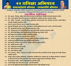 Br ambedkar biography pdf