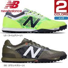 new balance running shoes for men 2017. msaudt for new balance men futsal shoes audazo pro tf アウダッツォプロ running 2017
