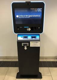 Digitalmint has a daily purchase limit of $20,000, the highest in the industry. Bitcoin Atm How Do They Work Digital Mint Bitcoin Fee Nepalisexyjokes Com