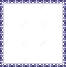 Simple Lines Border Frame Vector Design Colored