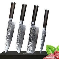 Yarenh 4 Pièces Set Couteaux Professionnel Couteaux De Chef En Acier