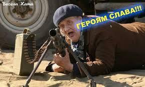 Славянские террористы пытались взорвать путепровод, - Полторак - Цензор.НЕТ 564
