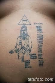 фото тату защита оберег для женщины 18032019 011 Tattoo