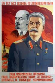 lenin and stalin stalin poster of the week 28 alexander mytnikov 26 years without