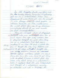 Essay Childhood Memories Essay Childhood Memories Event Narrative Example Joshua Cate 008
