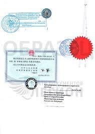 Консульская легализация документов сделать легализацию документов  Консульская легализация предполагает выполнение четко заданного законодательством процедур которые позволяют свидетельству справке или иной официальной