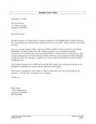 Write Application Letter High School Best Photo Gallery Websites