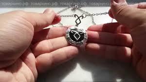 медальон руна ангельская сила