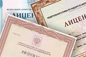 Лицензирование фармацевтической деятельности курсовая заключение  Лицензирование фармацевтической деятельности курсовая заключение подробнее