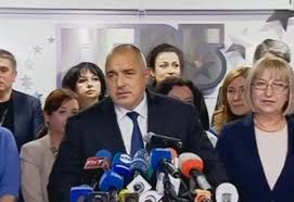 Image result for бойко борисов министър председател