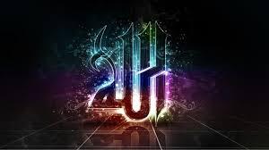Mucizeler yaşatan bismillah zikri i̇mam şazeli hazretlerine aittir. 555 Tulisan Arab Dan Kaligrafi Bismillah Allah Muhammad Lengkap