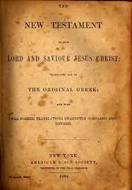 Asa and Jane Hickman's Family Bible Original Scans