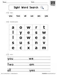 Sight Word Writing Practice Miss Kindergarten Rhyming Words ...