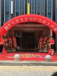 july 16 2016 in the morning is located in chaoyang district the asian games village century village tiantan furniture store held a grand opening ceremony chaoyang city office furniture