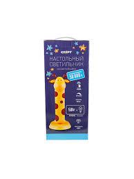 Детский настольный <b>светильник</b> СТ68, <b>LED</b> 5Вт, <b>светодиодный</b> ...