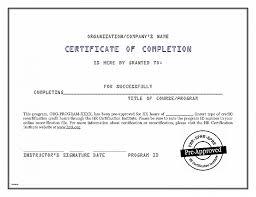 Sample Of Certificate Of Ojt Completion 9 Images Bj Designs