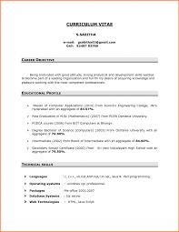 Security Guard Resume Security Guard Resume Objective Haadyaooverbayresortcom Uc 91