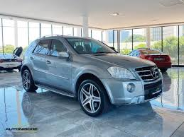 2015 mercedes benz amg 4matic cla 45 engine capacity, 90000km, automatic, petrol condition contact (confident motors) 0832383689 or no adverts? Mercedes Benz Used Mercedes Ml63 Amg Mitula Cars