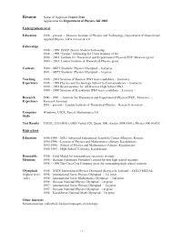 Resume Student Math Pozdravleniya Club