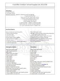 Supply List Foothills Christian School