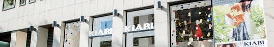 Последние твиты от kiabi 🎅 (@kiabifrance). Kiabi Horaires Des Commerces Et Magasins De L Enseigne