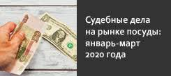 HouseHold Expo осень 2019. Фотогалерея | posudka.ru ...