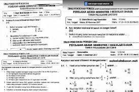 Demikianlah pembahasan hari ini tentang unduh download contoh soal uts (ujian tengah semester) dan un (ujian nasional) bahasa indonesia kelas 5 semester 1 dan semester 2 kurikulum 2013 lengkap dengan. Kumpulan Soal Penilaian Akhir Semester 1 Kelas 5 Sekolahdasar Net