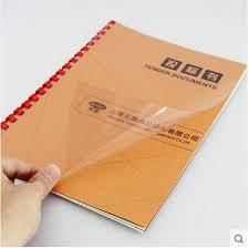 yuan hao a4 binding plastic film pvc binding cover a4 binding yh yuan hao a4 binding plastic film pvc binding cover a4 binding yh a420 transparent film