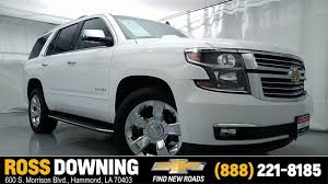 2015 ATS Vehicles for Sale in Hammond, LA | Ross Downing Chevrolet