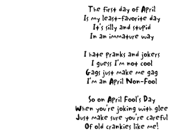 Funny April Fools Day Quotes, Wallpapers, Pics, Images