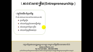 a business plan for writing dummies   business plan write in khmer 1 writing a for dummies help writing