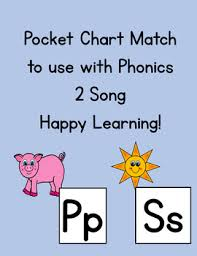 This song was written and performed by a.j.jenkins. Phonics Song 2 Worksheets Teachers Pay Teachers