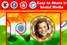 abcd indian flag letter photo frame 1 0 2 screenshot 5