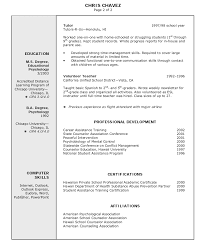 Curriculum Vitae Teachers Resume Examples Education Section Of For