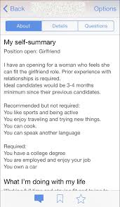 Resume Diary Of A Serial Dater Inspiration Dating Resume