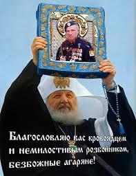 """""""Легендарні командири"""" не лише не боролися з мародерством на Донбасі, а ініціювали його самі, - найманець РФ Гелюх - Цензор.НЕТ 3022"""