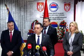 Image result for sta trazi ministar srbije vulin u bih